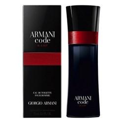 Giorgio Armani Shop By Brand Life Pharmacy New Zealand